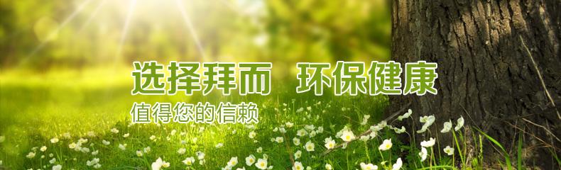 沈阳万博体育app最新版本厂