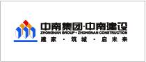 中南集团·中南建设