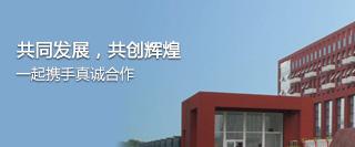 辽宁万博体育app最新版本厂
