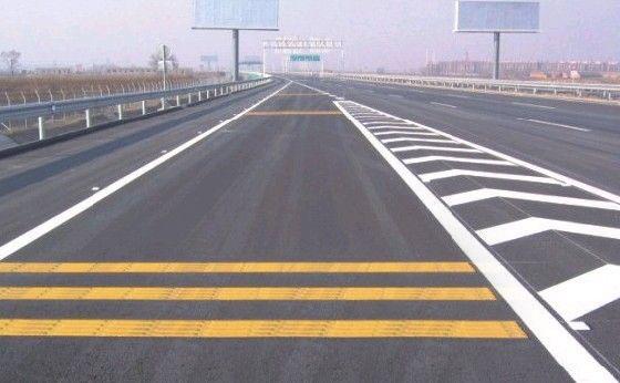 道路划线漆工程